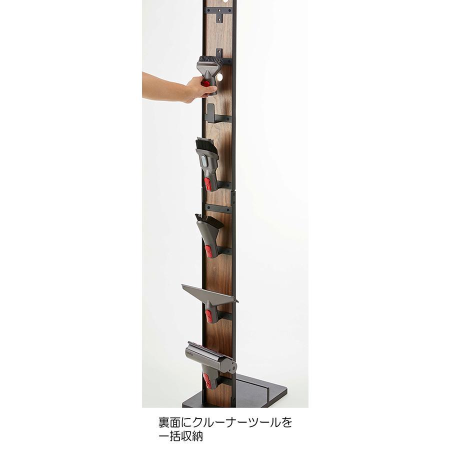 山崎実業 コードレスクリーナースタンド リン ブラウン 【品番:04898】|jyusetsupro|05