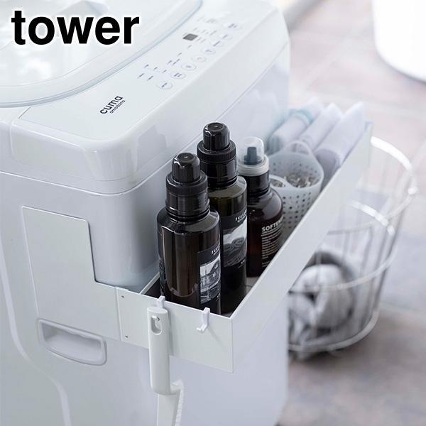 山崎実業 マグネット伸縮洗濯機ラック タワー ホワイト 品番 05272|jyusetsupro