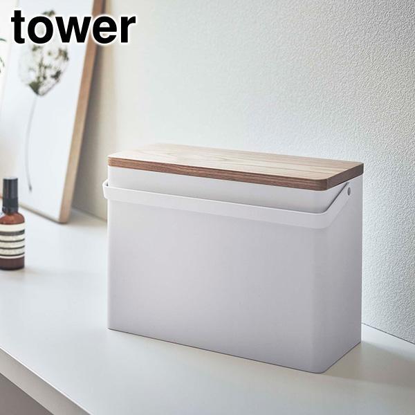 山崎実業 救急箱 タワー ホワイト 品番 05288|jyusetsupro