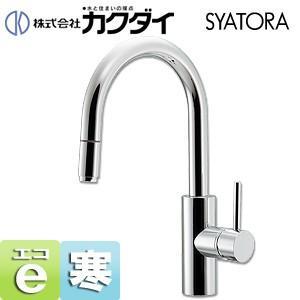 カクダイ キッチン用蛇口 SYATOR 118-134K