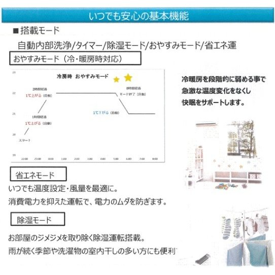 アイリスオーヤマ エアコンスタンダードタイプ IRR-2219C 冷房能力6 ...