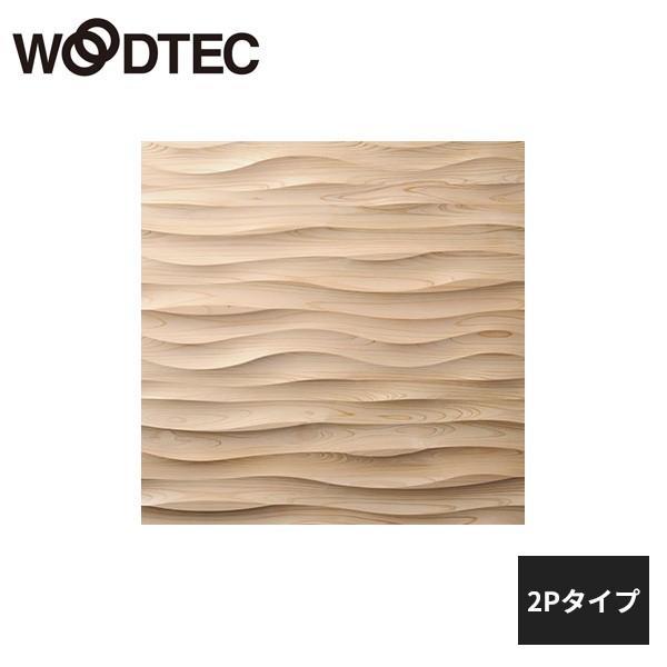 朝日ウッドテック クールジャパン スクエアタイプ ソフト・ウェーブ 桧 無塗装 2Pタイプ 1枚 IFKW2P0S09