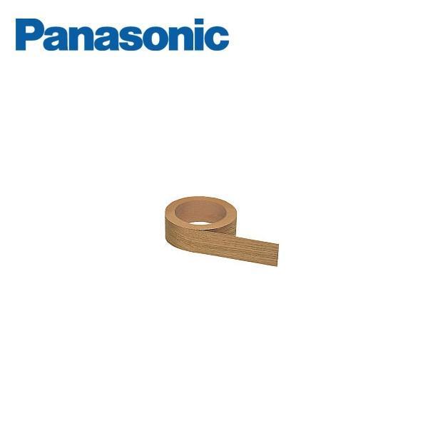 パナソニック 木口化粧テープ QPE81 Panasonic