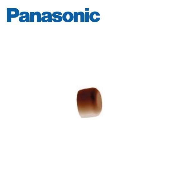 パナソニック 外まわり手すり でかけレールD エンドキャップ 柱・壁面用 1個入 VAT4373 Panasonic|jyuukenhonpo