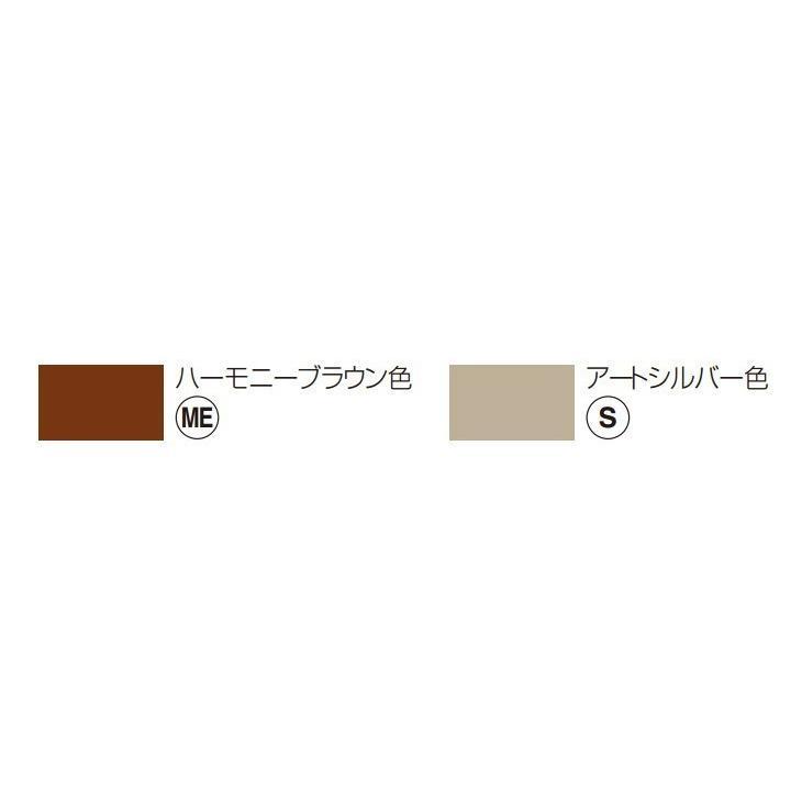 パナソニック 外まわり手すり でかけレールD エンドキャップ 柱・壁面用 1個入 VAT4373 Panasonic|jyuukenhonpo|02