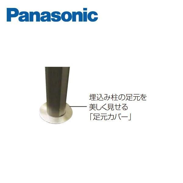 パナソニック 外まわり手すり でかけレールD 足元カバー 埋込柱用 VAT9450 Panasonic|jyuukenhonpo