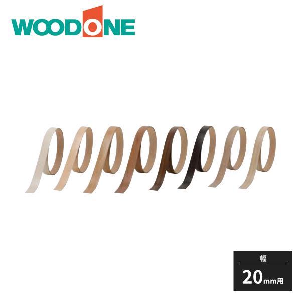 ウッドワン 木口シート 裏面テープ付き 2m×24mm ホワイト色 ZHKE244-2M WOODONE|jyuukenhonpo