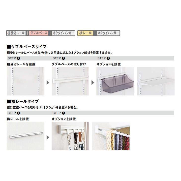 ウッドワン 棚受けレール用 ネクタイハンガー ZYC005-7 WOODONE 受注生産品 jyuukenhonpo 03