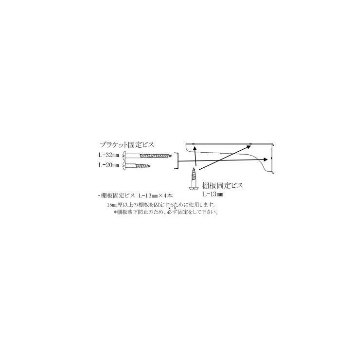 ウッドワン 棚受けレール用ブラケット 180mm左右セット シルバー用 ZYEB02-S7 WOODONE 受注生産品|jyuukenhonpo|02