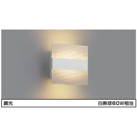 KOIZUMI AB38522L 間接調光ブラケット LED一体型 LED一体型 60W相当 ホワイト/ストライプ
