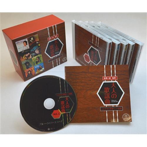 大人の歌謡曲 CD 5枚組 - 映像と音の友社 k-1ba