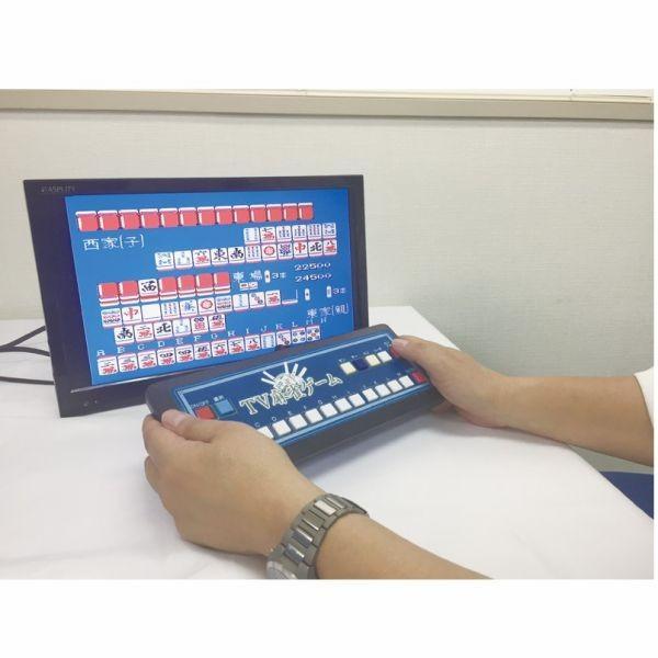 家庭用 テレビ麻雀ゲーム 電池式 USB給電も可能 : 熟年時代社 k-1ba 02