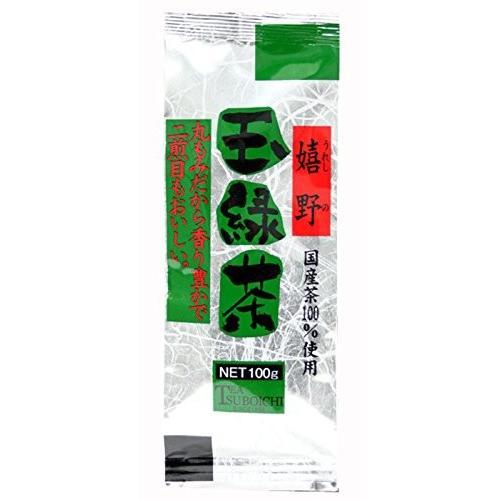 つぼ市 嬉野玉緑茶 100g×10袋