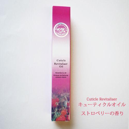 キューティクルオイル 5ml ペンタイプ ネイルケアオイル|k-brand|02