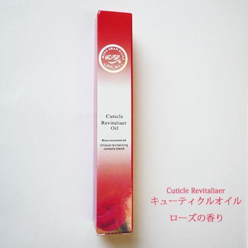 キューティクルオイル 5ml ペンタイプ ネイルケアオイル|k-brand|03