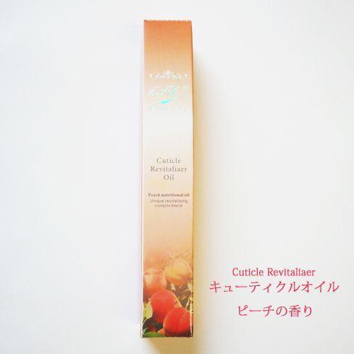 キューティクルオイル 5ml ペンタイプ ネイルケアオイル|k-brand|04