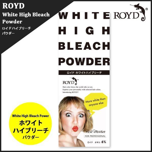 ロイド ホワイトハイブリーチパウダー オキシ6% ハイブリーチ|k-brand