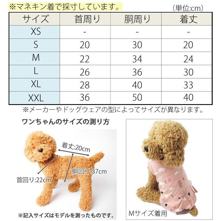 犬 服 犬服 犬の服 おしゃれトイプードル チワワ タンクトップ ワンピース フリル ドット柄 レース ドッグウェア 送料無料|k-city|07