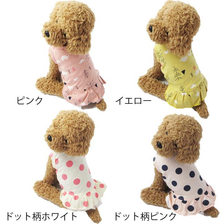 犬 服 犬服 犬の服 おしゃれトイプードル チワワ タンクトップ ワンピース フリル ドット柄 レース ドッグウェア 送料無料|k-city|08