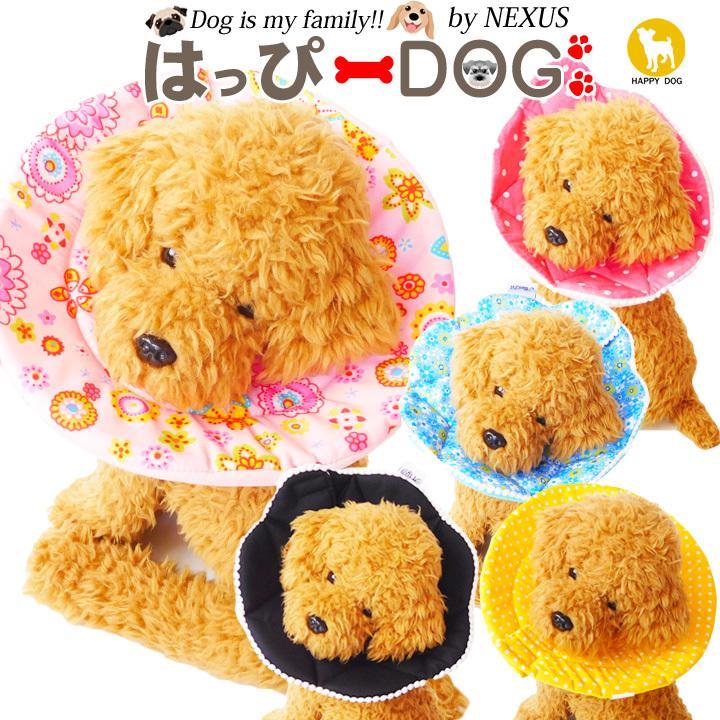エリザベスカラー ソフト 犬 猫 マジックテープ 柔らかい 傷口 舐め 防止 犬服 トイプードル チワワ 犬 服 ドッグウェア 送料無料|k-city