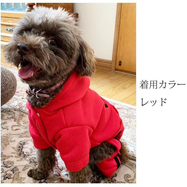 犬 服 犬服 犬の服 トイプードル チワワ USA つなぎ オーバーオール カバーオール ロンパース ドッグウェア パーカー 送料無料 k-city 17