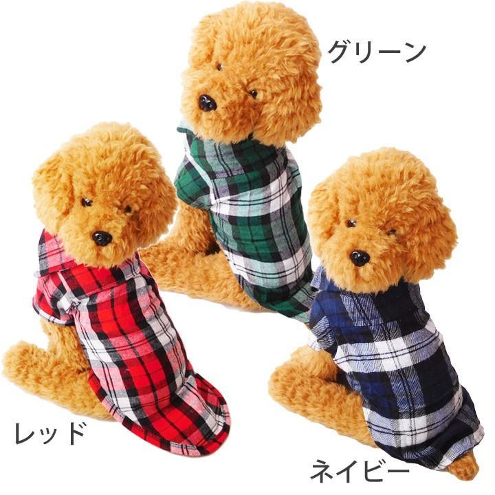 犬 服 犬服 犬の服 おしゃれ トイプードル チワワ チェック柄 シャツ ドッグウェア 前ボタン 犬 送料無料|k-city|04