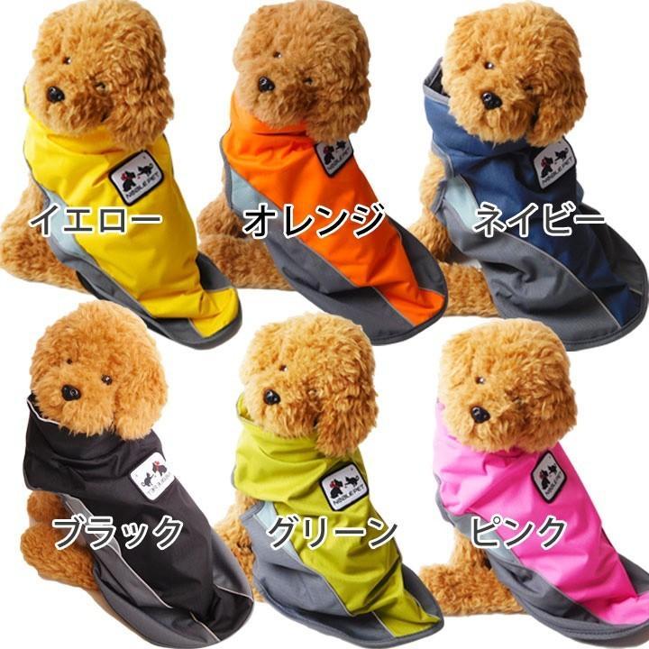 着せやすい犬用レインコート 犬 服 犬服 犬の服  トイプードル チワワ 着せやすい レインコート 雨 ドッグウェア カッパ マジックテープ 雨具 お出かけ 送料無料|k-city|06