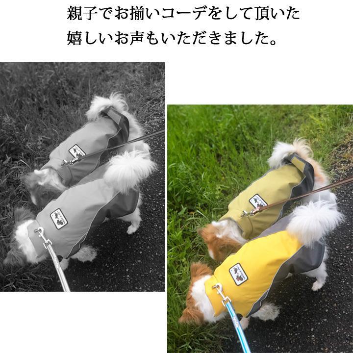 着せやすい犬用レインコート 犬 服 犬服 犬の服  トイプードル チワワ 着せやすい レインコート 雨 ドッグウェア カッパ マジックテープ 雨具 お出かけ 送料無料|k-city|08