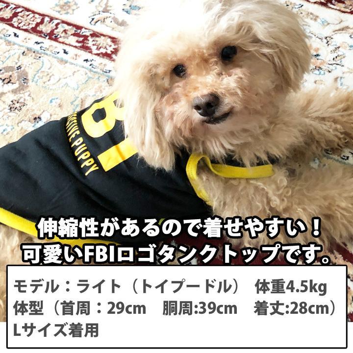 犬 服 犬服 犬の服 おしゃれ トイプードル チワワ ドッグウェア タンクトップ FBI 送料無料|k-city|02