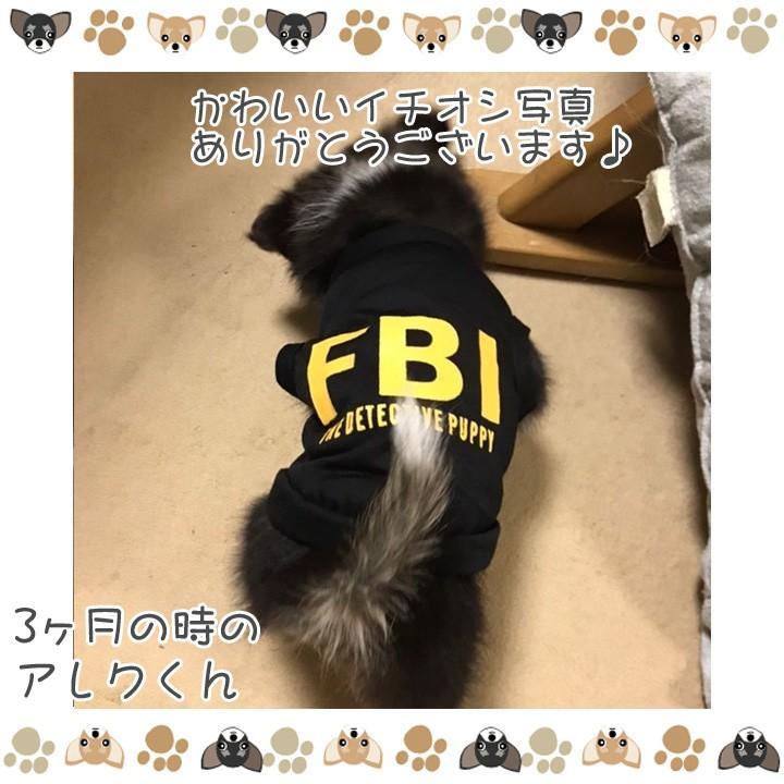 犬 服 犬服 犬の服 おしゃれ トイプードル チワワ ドッグウェア タンクトップ FBI 送料無料|k-city|12