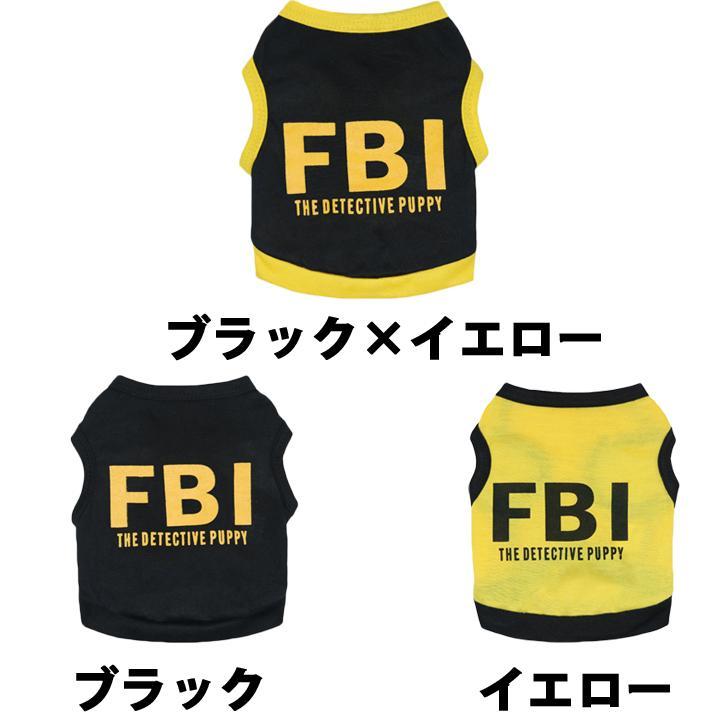 犬 服 犬服 犬の服 おしゃれ トイプードル チワワ ドッグウェア タンクトップ FBI 送料無料|k-city|04