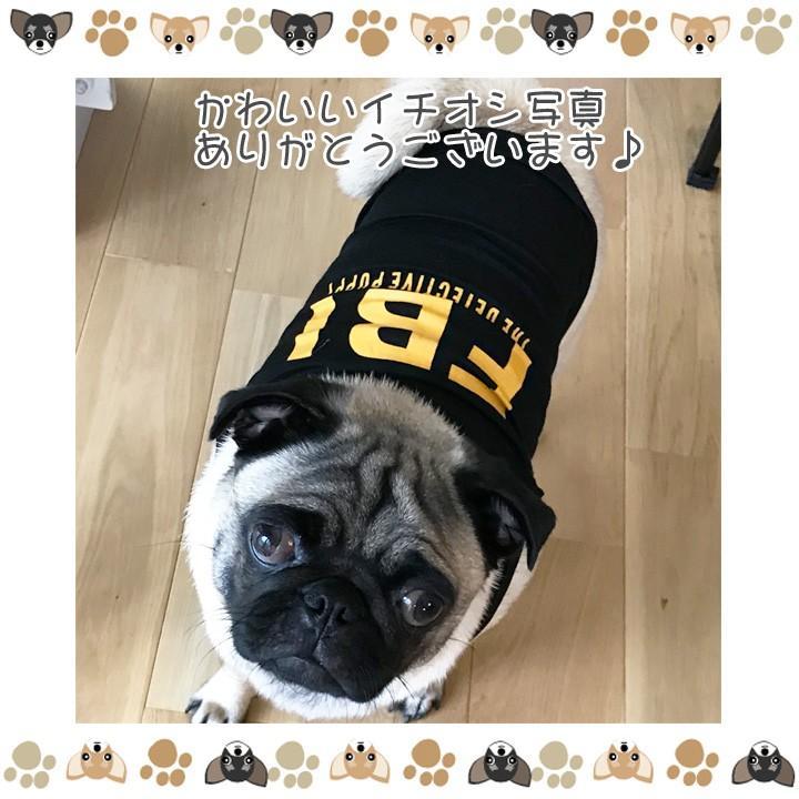 犬 服 犬服 犬の服 おしゃれ トイプードル チワワ ドッグウェア タンクトップ FBI 送料無料|k-city|08