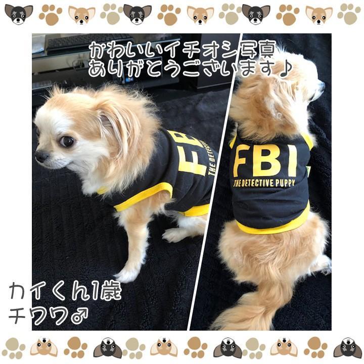 犬 服 犬服 犬の服 おしゃれ トイプードル チワワ ドッグウェア タンクトップ FBI 送料無料|k-city|09