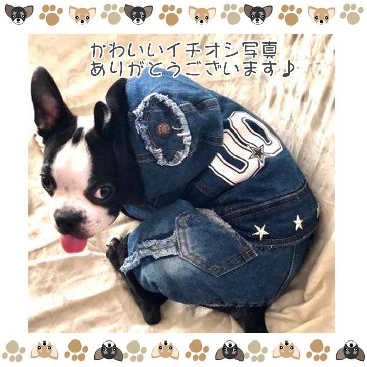 犬 服 犬服 犬の服 おしゃれ トイプードル チワワ ドッグウェア つなぎ オーバーオール カバーオール ロンパース デニム 送料無料|k-city|11