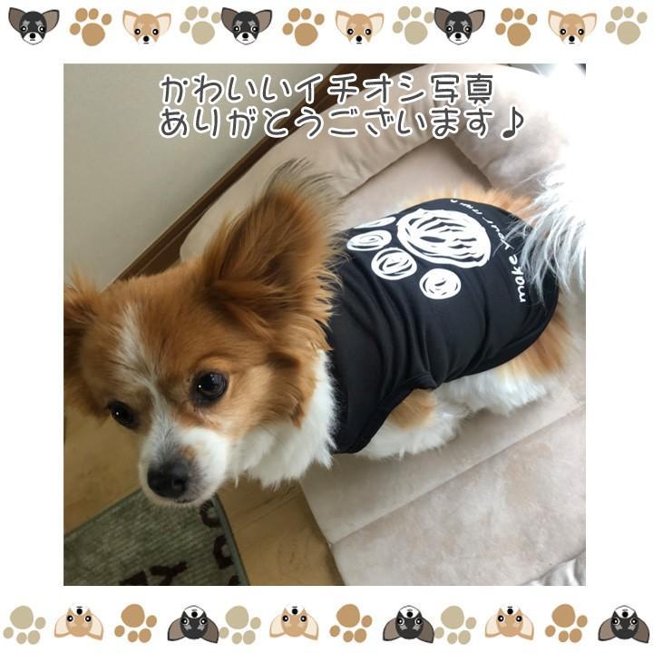 犬 服 犬服 犬の服 おしゃれ トイプードル チワワ タンクトップ 足跡柄 ドッグウェア|k-city|15