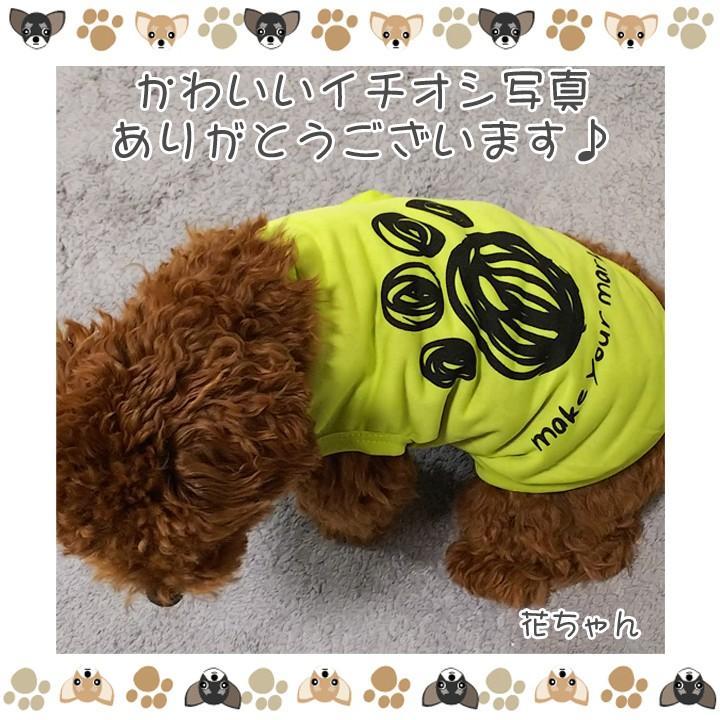 犬 服 犬服 犬の服 おしゃれ トイプードル チワワ タンクトップ 足跡柄 ドッグウェア|k-city|07