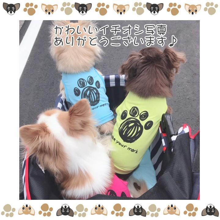 犬 服 犬服 犬の服 おしゃれ トイプードル チワワ タンクトップ 足跡柄 ドッグウェア|k-city|10