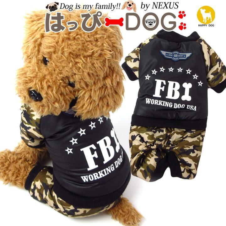 犬 服 犬服 犬の服 おしゃれ トイプードル チワワ DOG BABY ドッグベビー つなぎ カバーオール ロンパース 迷彩 FBI ドッグウェア 送料無料|k-city