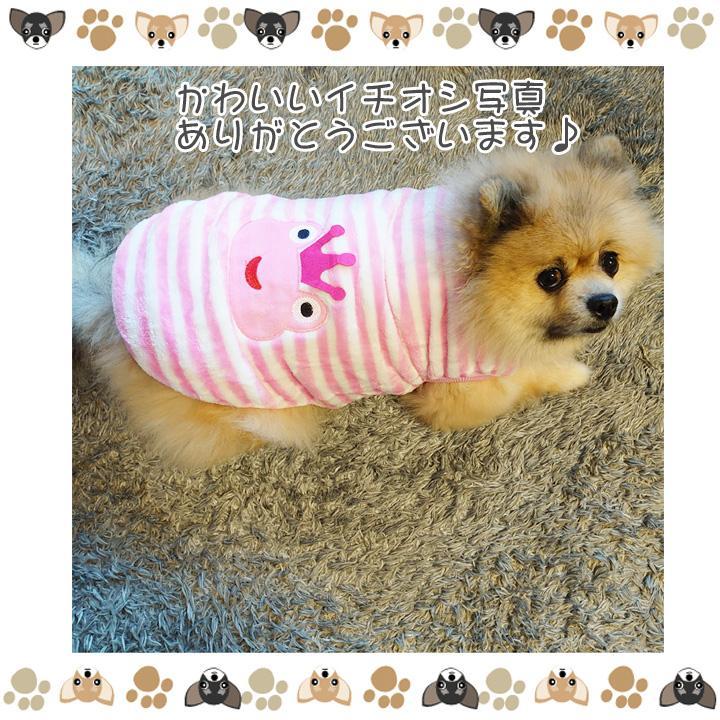 犬 服 犬服 犬の服 おしゃれ トイプードル チワワ タンクトップ カラフル ドッグウェア|k-city|15