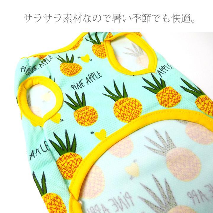 犬 服 春 春夏 犬服  犬の服 おしゃれ トイプードル チワワ タンクトップ キャミソール フルーツ柄 ソフトメッシュ ドッグウェア k-city 11