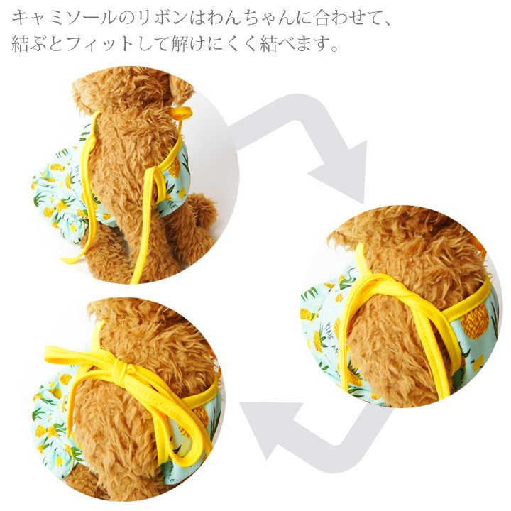 犬 服 春 春夏 犬服  犬の服 おしゃれ トイプードル チワワ タンクトップ キャミソール フルーツ柄 ソフトメッシュ ドッグウェア k-city 15
