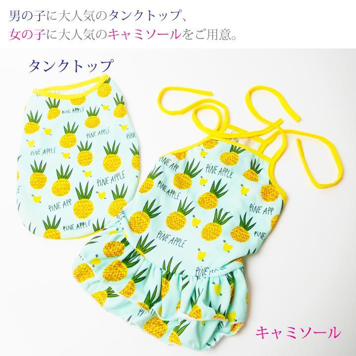 犬 服 春 春夏 犬服  犬の服 おしゃれ トイプードル チワワ タンクトップ キャミソール フルーツ柄 ソフトメッシュ ドッグウェア k-city 10