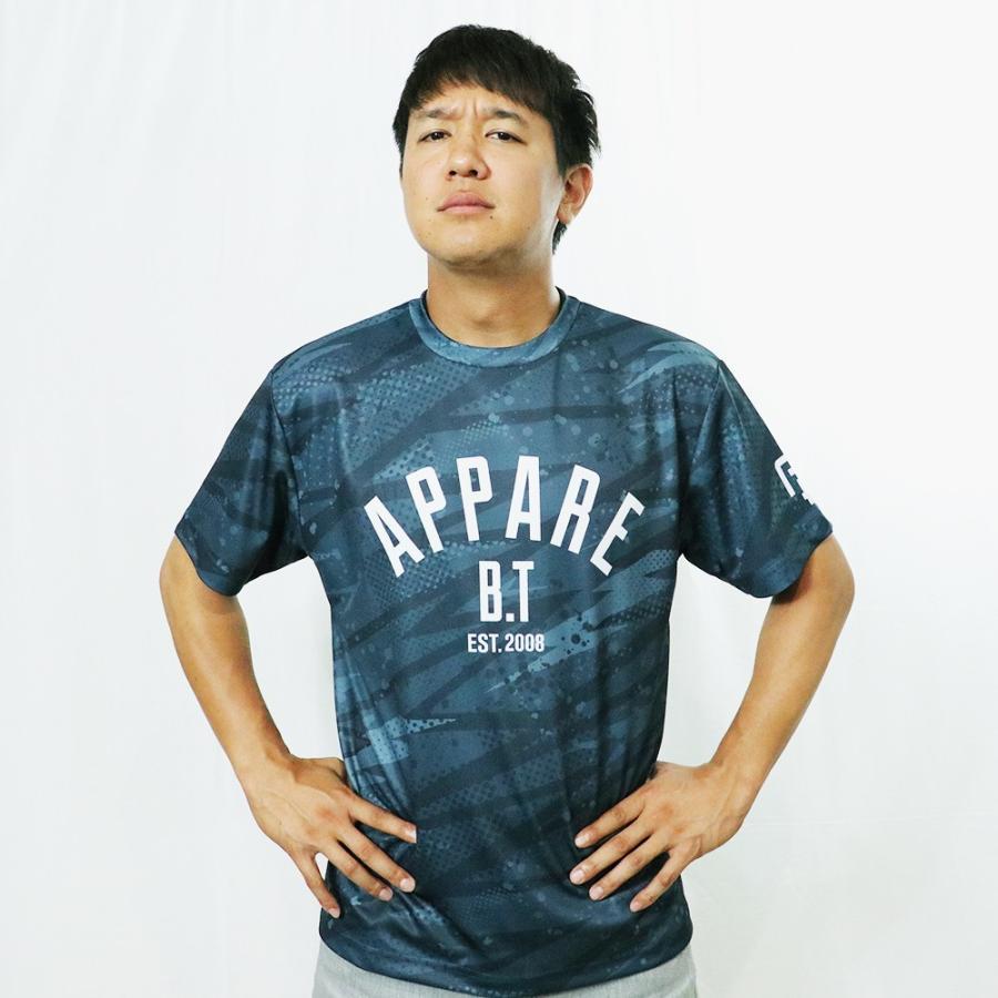 昇華Tシャツ・サンダーブラック/天晴選手着用モデル k-conmart