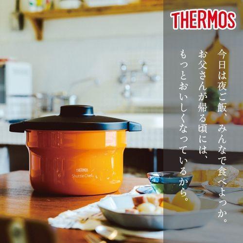 送料無料 サーモス シャトルシェフ保温調理鍋3L オレンジ KBJ-3000OR|k-direct2