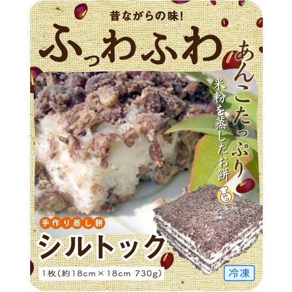 韓国餅 シルトック 730g 敬老の日 おすすめ 人気 お菓子 全店販売中 小豆 おうち時間 あずき ギフト 韓国 お取り寄せ 大好評です