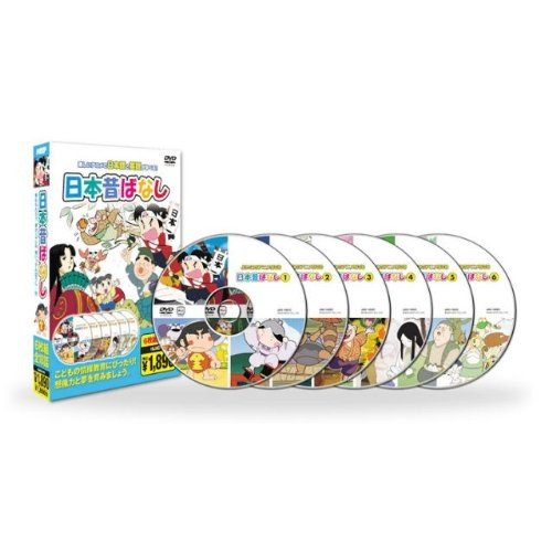 日本昔ばなし 世界名作童話 DVD12枚組セット 日本語と英語が学べる|k-fullfull1694|02