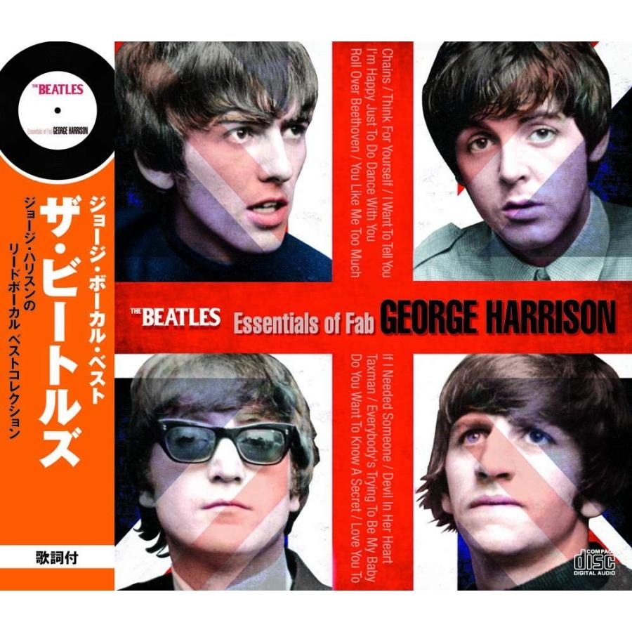 The Beatles ザ・ビートルズ ジョージ・ボーカル・ベスト CD :HX-006P ...