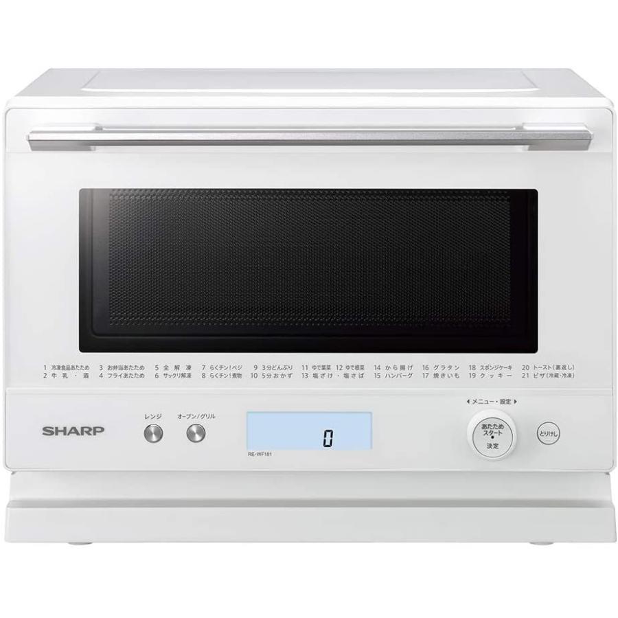 シャープ 毎日続々入荷 オーブンレンジ PLAINLY おすすめ 18L RE-WF181-W ワイドフラット ホワイト