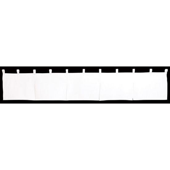 2461 無地暖簾 カウンターのれん 白 訳あり品送料無料 反応染 年中無休 W1750mm×H300mm 素材:天竺 共チチ仕立て