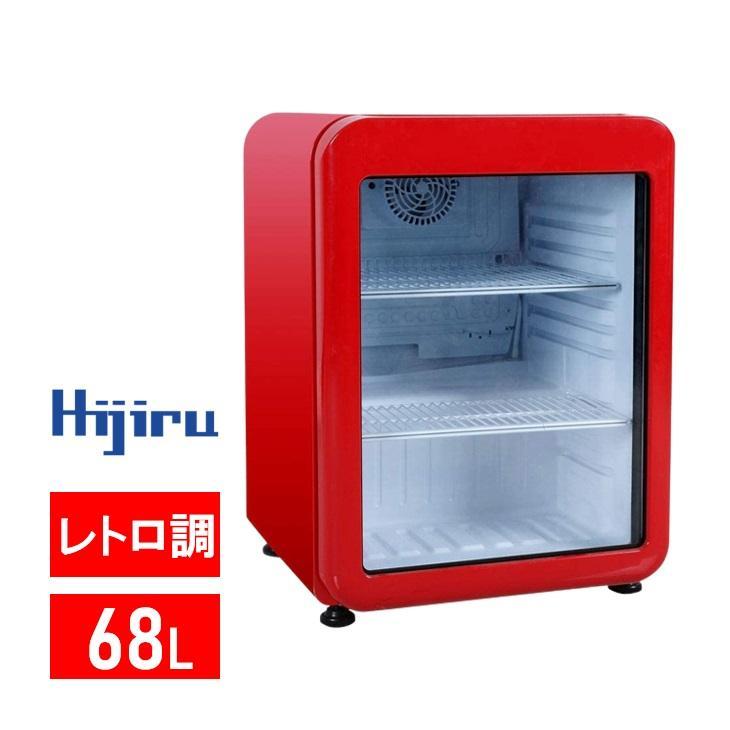 【新商品発売キャンペーン価額】レトロ冷蔵ショーケース 冷蔵ショーケース 業務用冷蔵庫 68L/レッド【HJR-RK70RD】送料無料